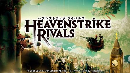 Bild:Heavenstrike Rivals - Neues RPG für iOS und Android von Square Enix