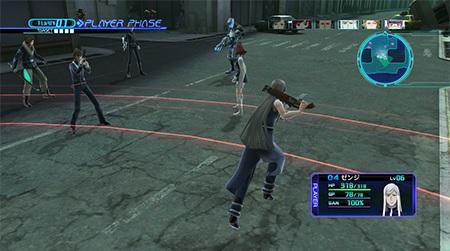 Bild:Lost Dimension erscheint im August 2015 für PlayStation 3 und PlayStation Vita