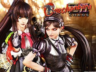 Bild:Onechanbara Z2: Chaos ab sofort für PlayStation 4 erhältlich